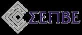 ΣΕΠΒΕ - Σύνδεσμος Επιχειρήσεων Πληροφορικής Βορείου Ελλάδος