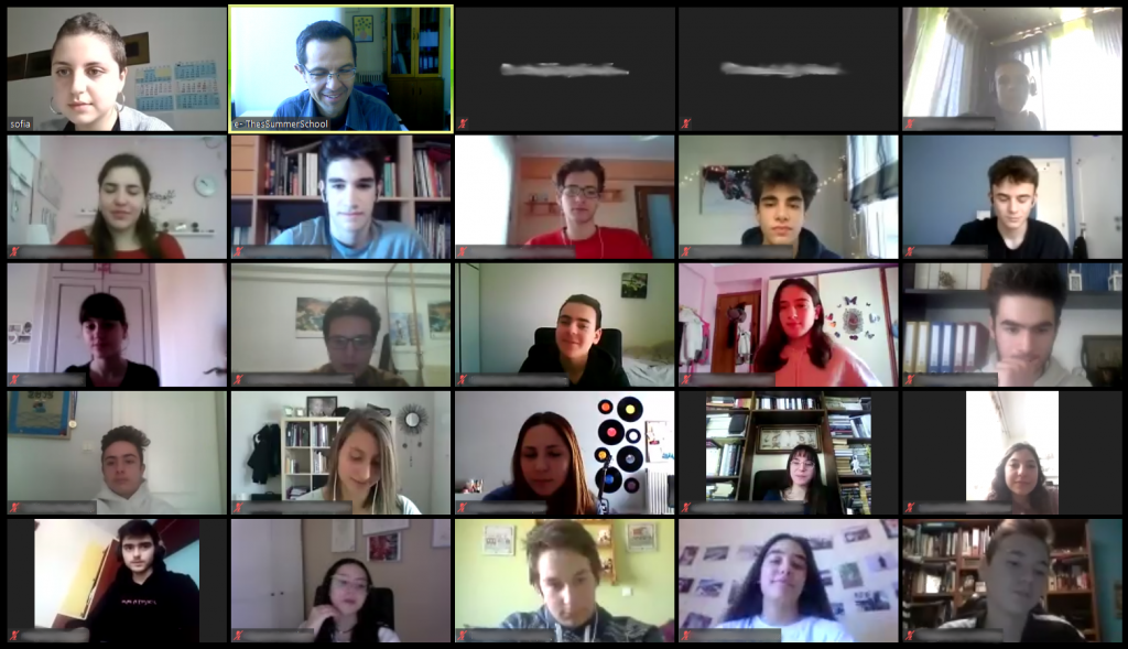 Συμμετέχοντες στο πρώτο e-ThesSummerSchool