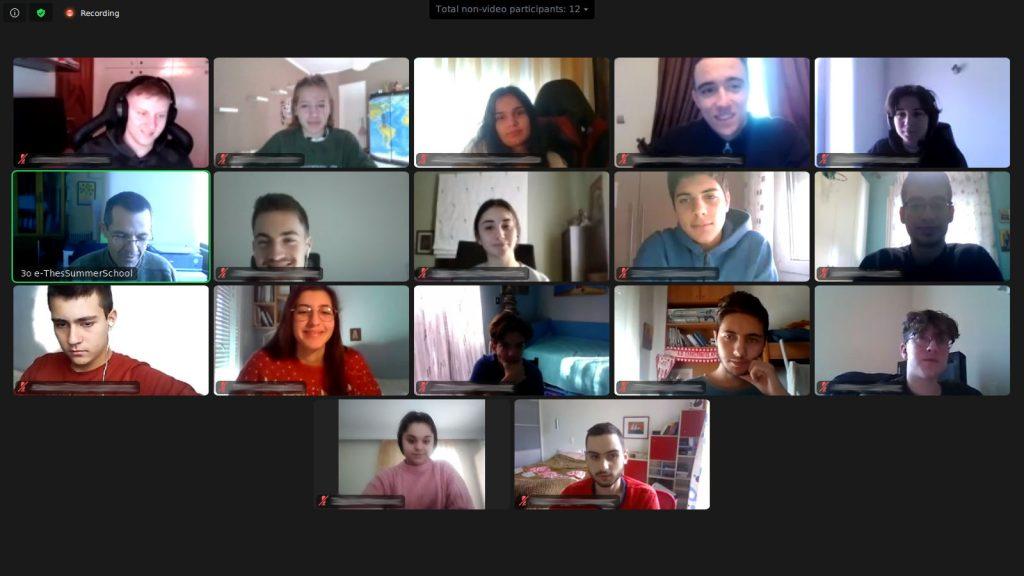 Αναμνηστική φωτογραφία με τους συμμετέχοντες του τρίτου e-ThesSummerSchool