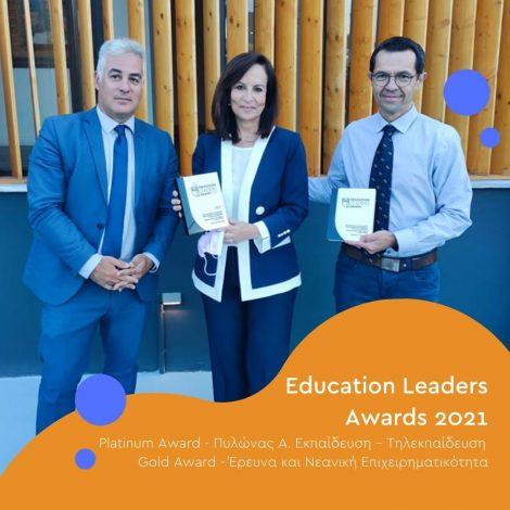Education Leaders Awards 2021